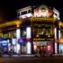 Наружная световая реклама в Киеве