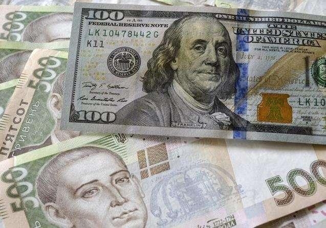 Курс валют на сегодня: евро уперся в психологическую отметку